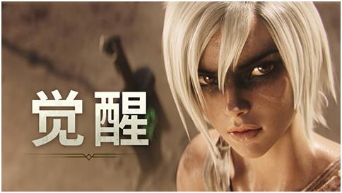 觉醒CG故事背景:瑞雯被判处终身监禁